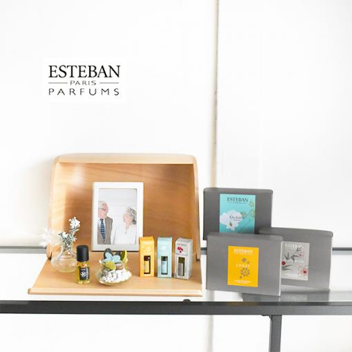 ミニ仏壇セット|火を使わない仏壇|やさしい時間 祈りの手箱 ESTEBANエステバンセット
